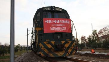 Nurminen Logistics aloitti säännöllisen konttijunaliikenteen Suomesta Kiinaan vuonna 2018.