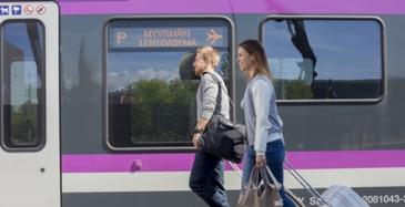 HSL:n on tarkoitus ratkaista lähijunaliikenteen kilpailutus huhtikuussa 2020. Valittu operaattori aloittaa kilpailutetun lähijunaliikenteen HSL:n alueella näillä näkymin kesäkuussa 2021.